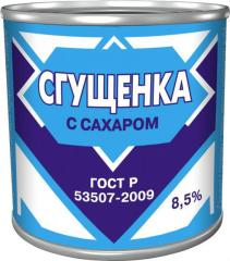 AMKK. Сгущённое молоко РУСЛАДА
