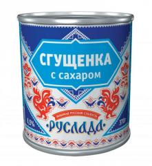 Сгущенка (370гр) ж/б,  Руслада