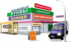 Advertizing expositions in Moldova