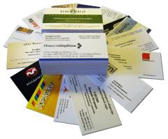 Production of business cards