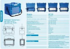 MT8B thermal container