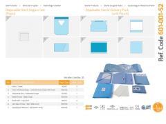 Одноразовый стерильный комплект поставки (с