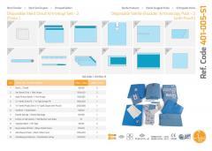 Одноразовый стерильный пакет артроскопии плеча (с