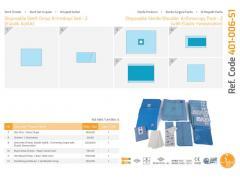 Одноразовый стерильный пакет для артроскопии плеча