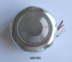 Высокочувствительный микрофон DSP 2013