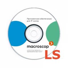 Программное обеспечение LS Macroscop