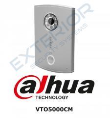 Аналоговая антивандальная вызывная панель Dahua DH-VTO5000CM