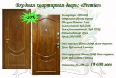 Входная дверь квартирная дверь Premier