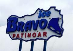 Подарочная карта Посещение катка Ice Bravo для двоих