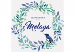 Подарочная карта Сертификат на косметическую продукцию от Melaya Natural Cosmetics