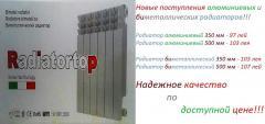 Радиаторы биметаллические в Молдове