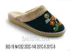 Тапочки детские  для дома Belsta