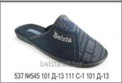 Мужские тапочки Belsta