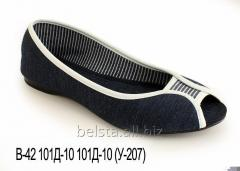 Stylish and quality Ballet flats