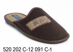 Тапочки мужские Белста № 520