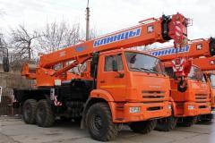 Автомобильный кран kc-35719-7-02