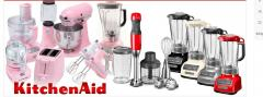KitchenAid Professional Meat Grinder