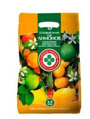 Специальный торфогрунт для лимонов и других
