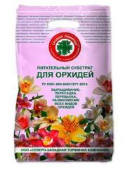 Питательный субстрат для выращивания, пересадки и