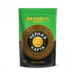Черная Карта Растворимый Excluzive Brasilia,