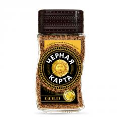 Кофе Растворимый GOLD, 95 ГРАММ ЗА 50,00 ЛЕЙ!!