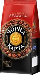 Кофе в зернах Черная Карта в Кишиневе