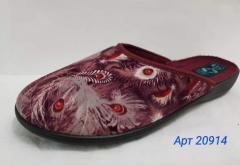 Тапочки женские Арт. 20914