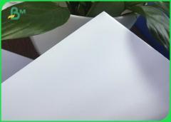 Бумага офсет F-offset от 80g/m2 до 300g/m2