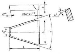 """Пластины типа """"32"""" для резцов для прорезки канавок в шкивах под клиновые ремни ГОСТ 25412-90"""