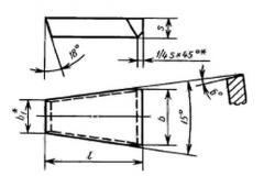 """Пластины типа """"51"""" для прорезки канавок под сальниковые кольца ГОСТ 20312-90"""