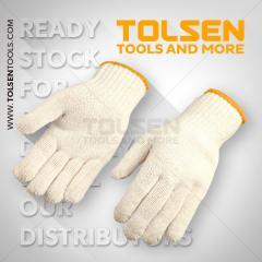 Рабочие перчатки, арт. 11382
