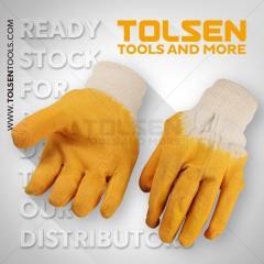 Рабочие перчатки, арт. 11385