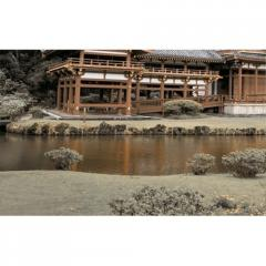 Декор Bamboo Brown №2 25x40см