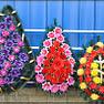 Венки и цветы