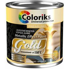 Краска Золотая +150 0.25л