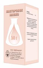 КАСТОРОВОЕ МАСЛО 50 г
