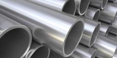Gauged steel