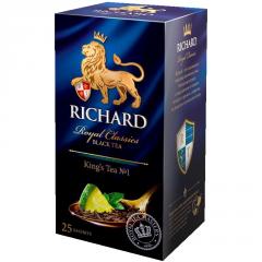 Чай черный RICHARD KING'S TEA №1, 25 пак.