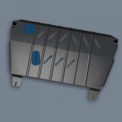 Защиты моторного отсека (картера,коробки