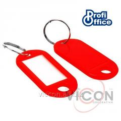 Брелоки для ключей карсные