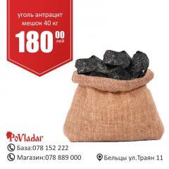 Уголь антрацит мешок 40 кг.- Carbune antracit saci
