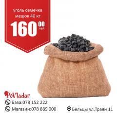 Уголь семечка \ мешок 40 кг - Carbune de floarea