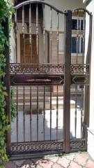 Ворота Арт 84