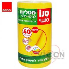 Универсальные тряпки в рулоне (40 шт) Sano Roll Yellow