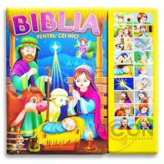 Книга со звуками для детей - БИБЛИЯ