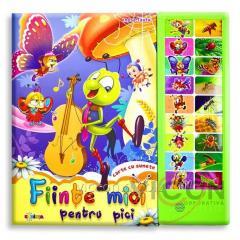 Книга со звуками для детей - МАЛЕНЬКИЕ СУЩЕСТВА