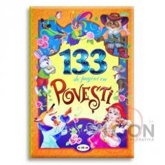 Интересная книга для детей: 133 СТРАНИЦ СКАЗОК
