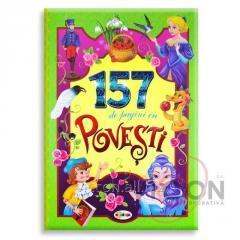 Интересная книга для детей: 157 СТРАНИЦ СКАЗОК