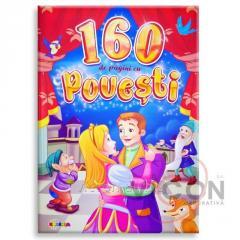 Интересная книга для детей: 160 СТРАНИЦ СКАЗОК