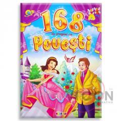 Интересная книга для детей: 168 СТРАНИЦ СКАЗОК